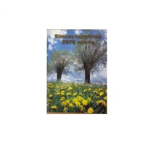Календари пчеловода